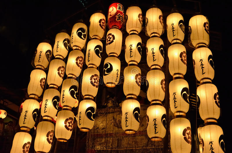 Lanterns of Gion festival, Kyoto Japan in July. The annual festival of Gion Matsuri of Kyoto in summer, many floats are decorated with paper lanterns stock photos