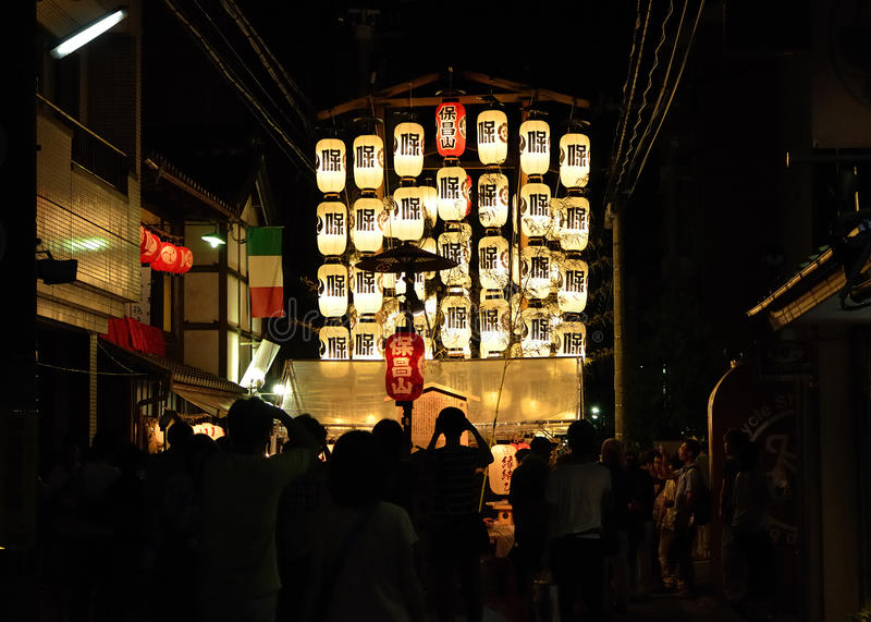 Lanterns of Gion festival, Kyoto Japan in July. The annual festival of Gion Matsuri of Kyoto in summer, many floats are decorated with paper lanterns royalty free stock photos