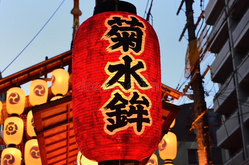Lanterns of Gion festival, Kyoto Japan in July. royalty free stock images