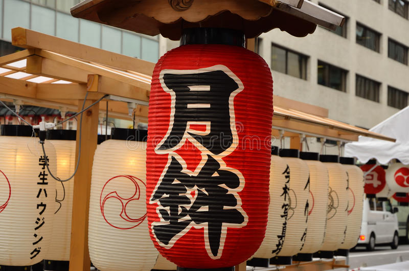Lanterns of Gion festival, Kyoto Japan stock photos