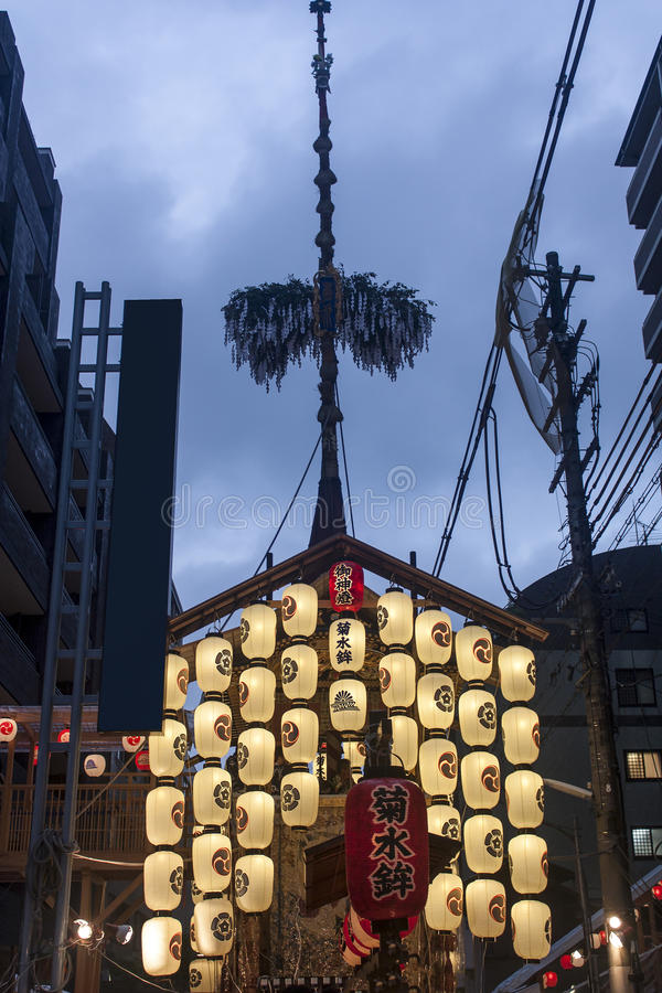 Lanterns at the Gion Festival in Kyoto royalty free stock photography