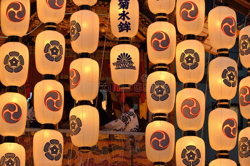 Lanterns of Gion matsuri in summer, Kyoto Japan. stock images