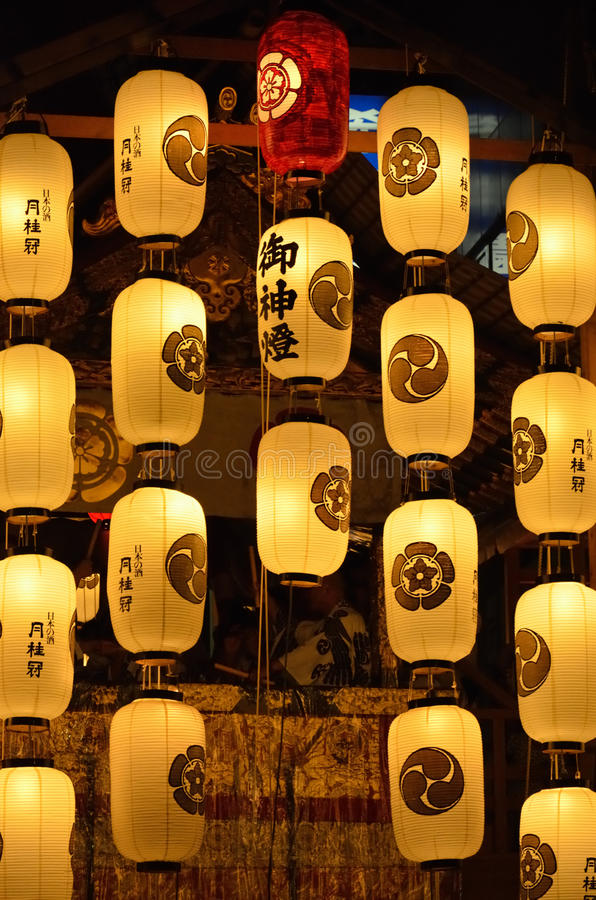 Lanterns of Gion matsuri in summer, Kyoto Japan. Paper lanterns and float of Gion festival parade in Kyoto stock images