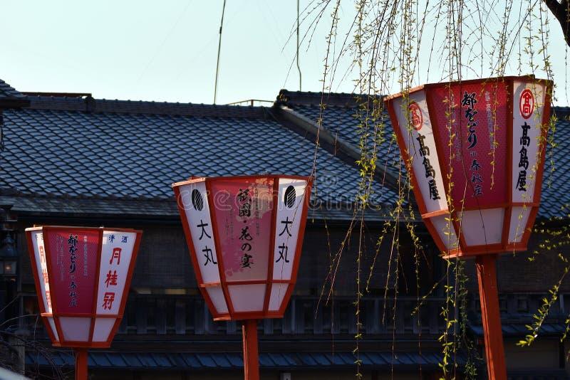 Lanterns at Gion town in Kyoto city, Japan. royalty free stock image