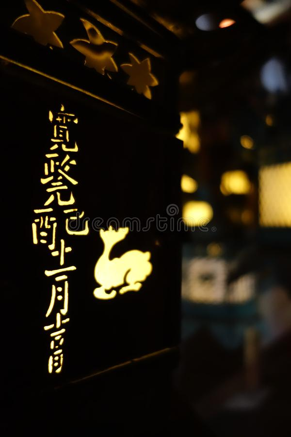Lanterns lighting in the dark, Kasuga-Taisha Shrine, Nara, Japan stock photography