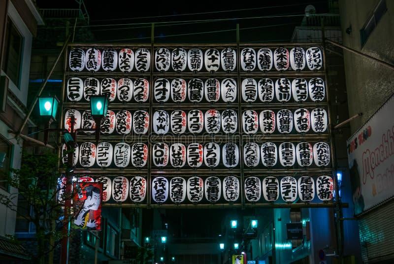 Download Lanters à Proche Près Du Temple De Senso-JI Photo éditorial - Image du japan, ville: 76090141