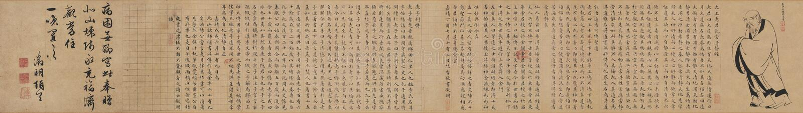 Lao Zi collected biographie collected biographie stock images