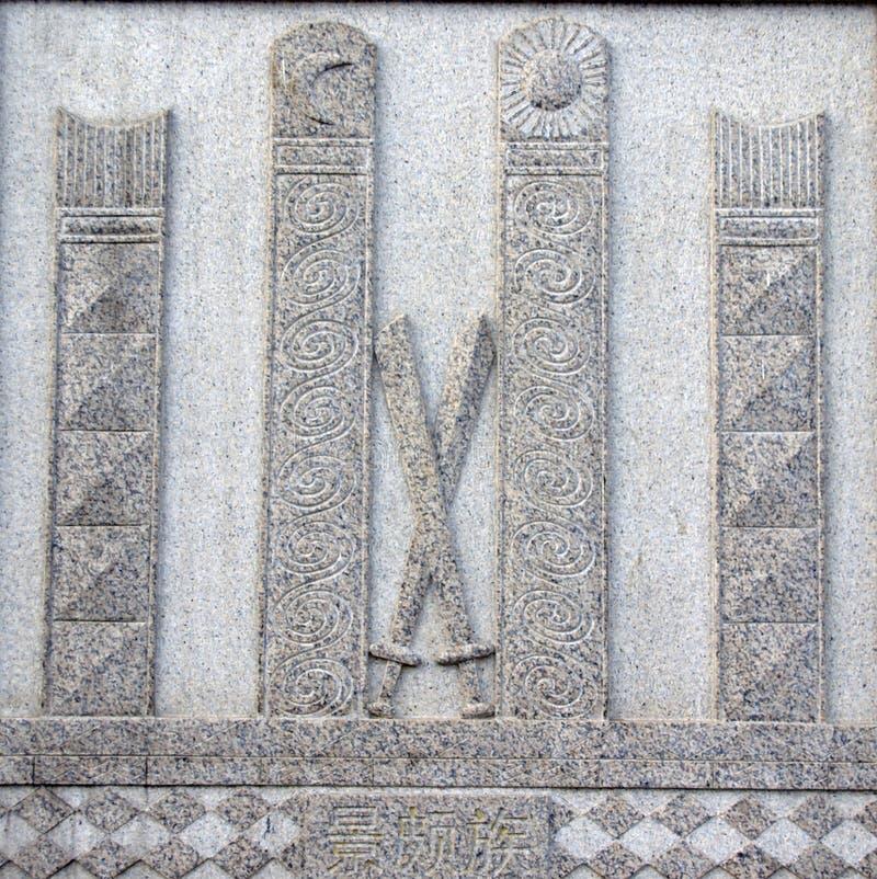 Lapidarian totem royalty free stock photos