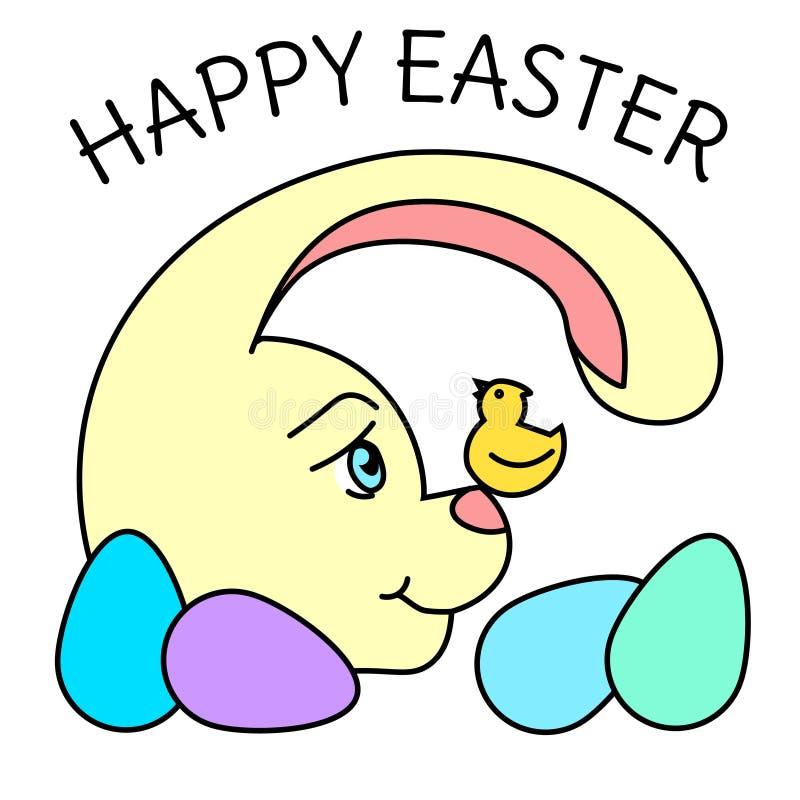 Lapin de Pâques de couleur avec l'oeuf, regardant le petit chant d'oiseau illustration libre de droits
