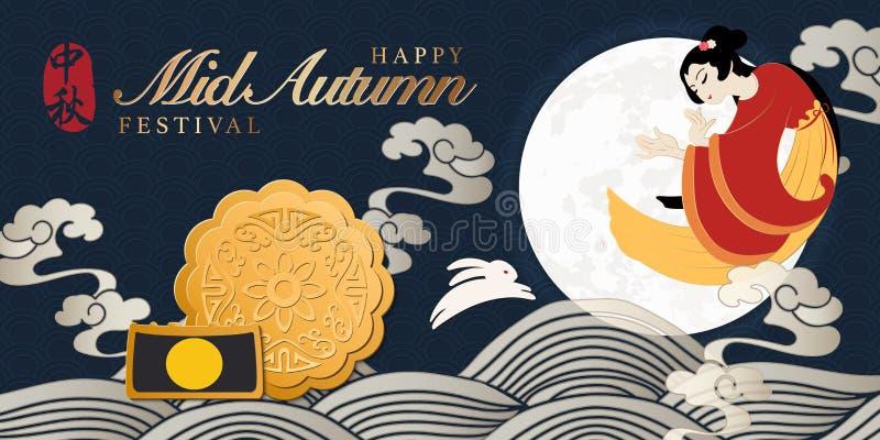 Lapin en spirale de vague de nuage de rétros de style mi d'automne de festival gâteaux chinois de pleine lune et belle femme Chan illustration stock