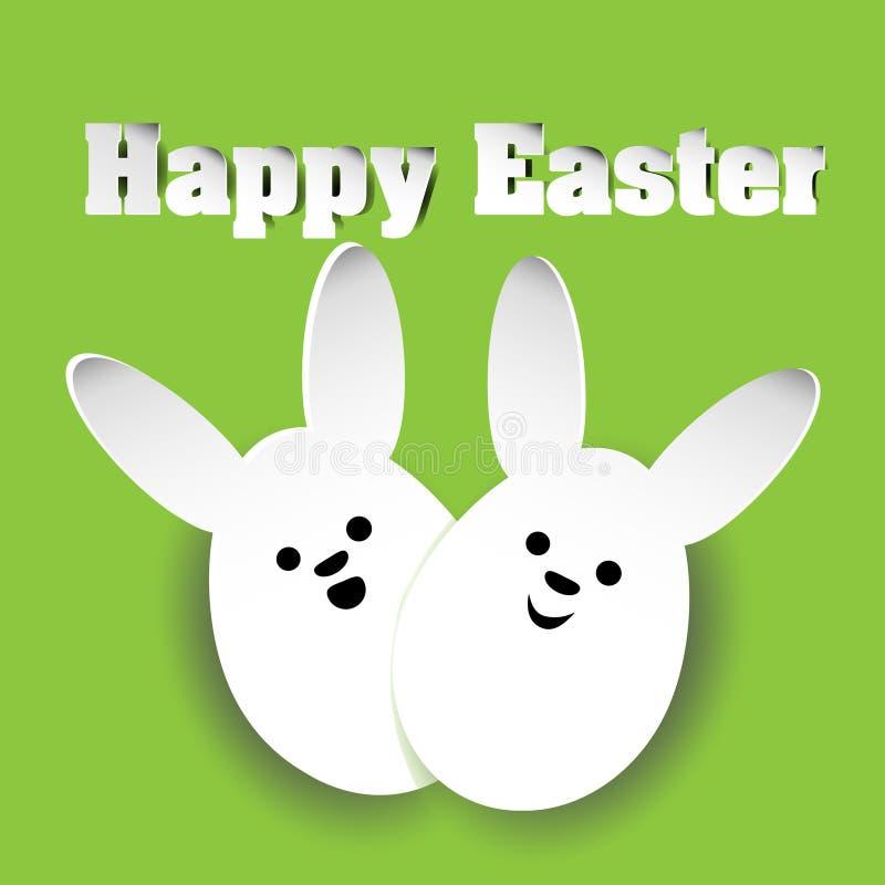 Lapins heureux de Pâques illustration libre de droits