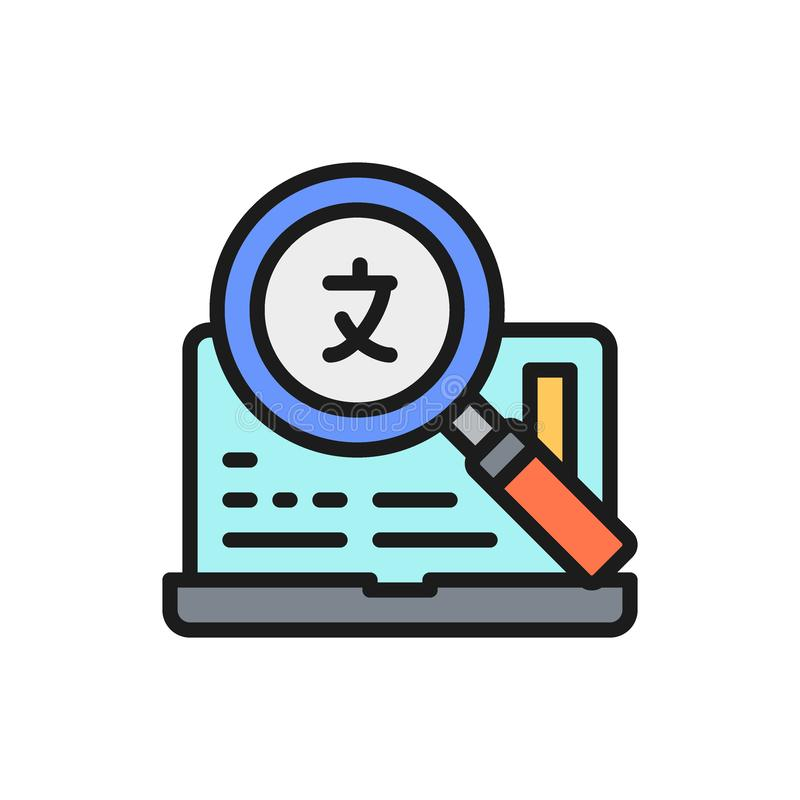 Laptop with loup, search translation, conversation flat color line icon. Vector laptop with loup, search translation, conversation flat color line icon. Symbol vector illustration