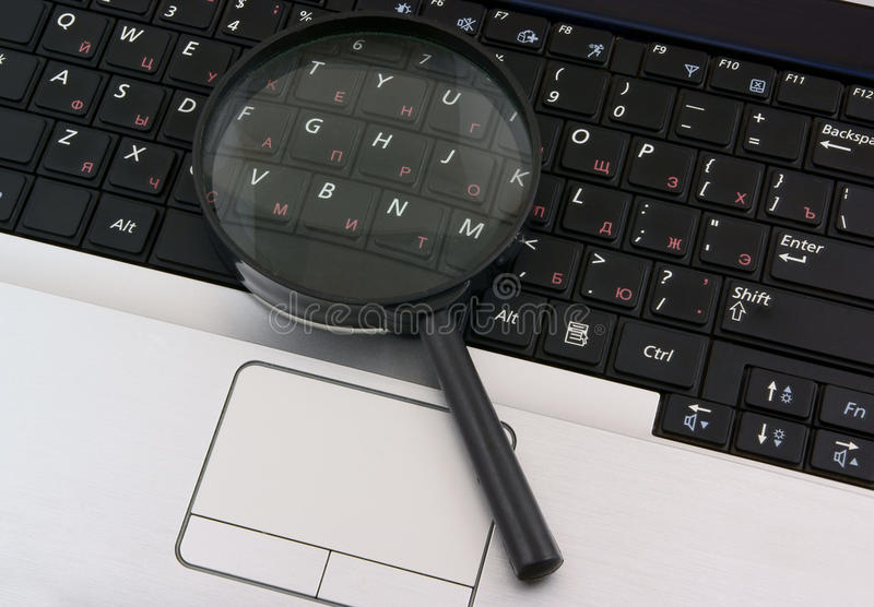 Download Laptop With A Magnify Glass Stock Image - Image: 17536813