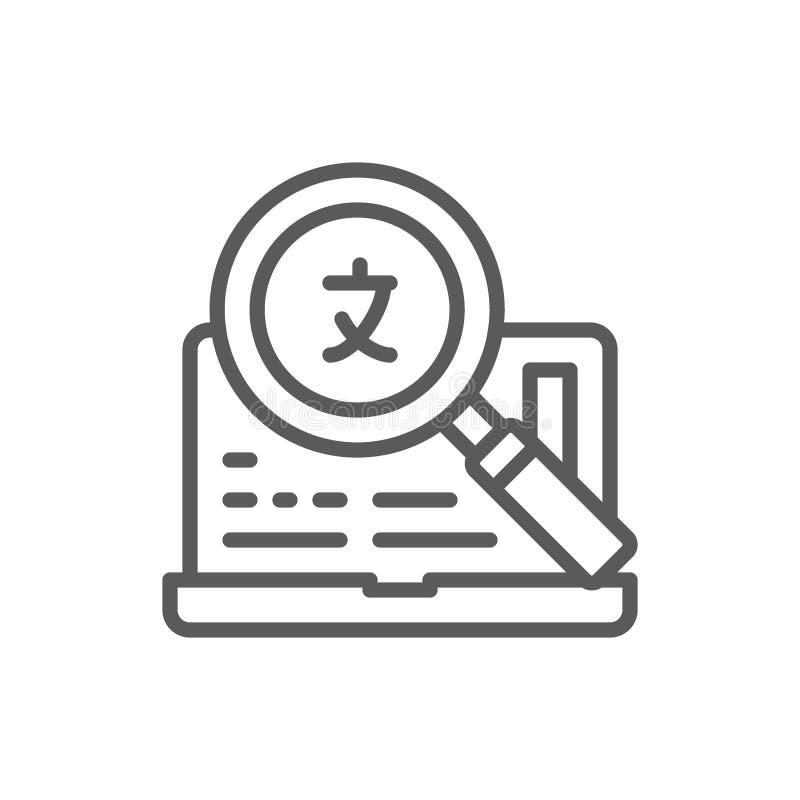 Laptop z loup, rewizja przek?ad, rozmowy kreskowa ikona ilustracja wektor