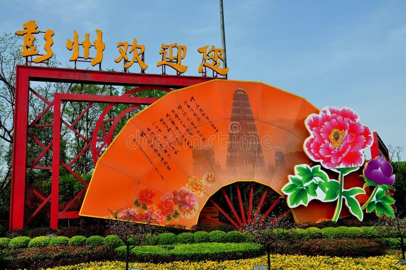 Pengzhou, China: Welcome to Pengzhou City Sign royalty free stock photo
