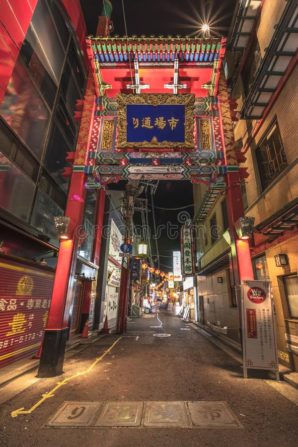 Large red Chinese portal Market street of Chinatown in the Yokohama china town in Japan. royalty free stock photo