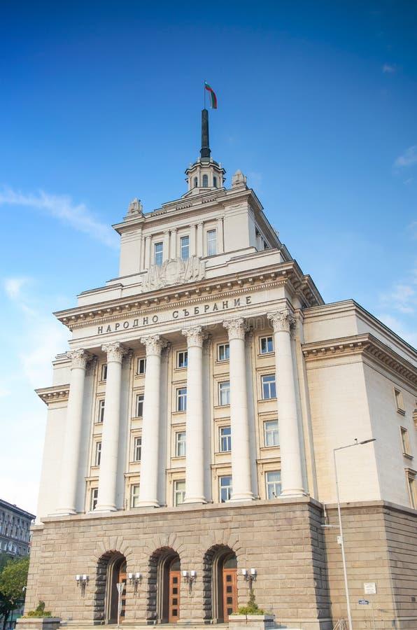 Largobyggnad, arkitektoniskt komplex i självständighetfyrkant, inkluderar högkvarter av parlamentet, nationalförsamling av Bulgar arkivfoton
