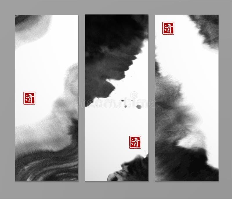 Las banderas con tinta negra abstracta lavan la pintura en estilo asiático del este Sumi-e japonés tradicional de la pintura de l stock de ilustración