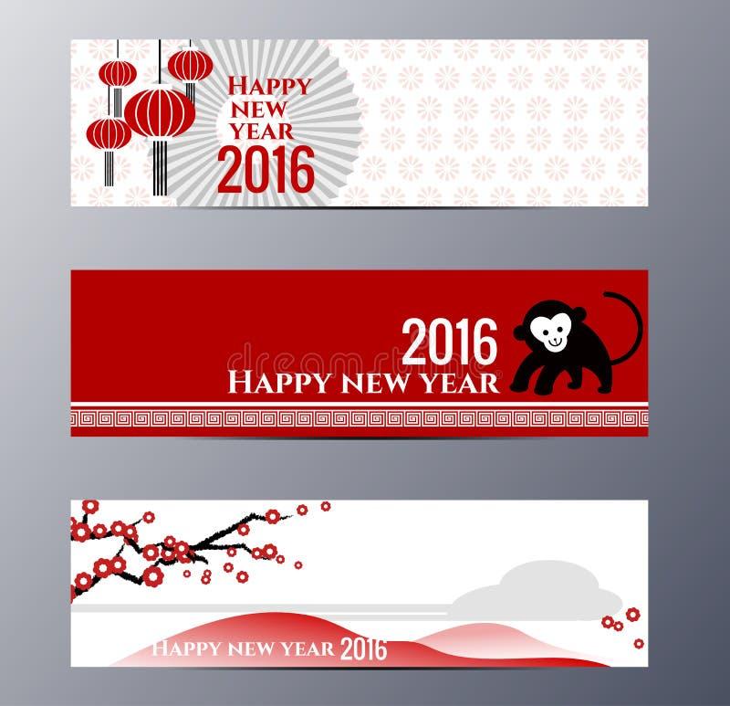 Las banderas fijaron con el ejemplo chino del vector de los monos del Año Nuevo ilustración del vector