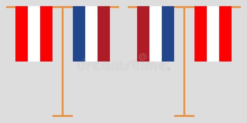 Las banderas verticales del austriaco y de Netherlandish ilustración del vector