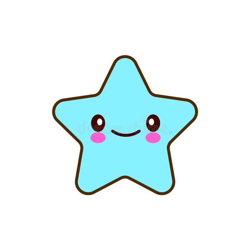 Las caras emocionales protagonizan sonrisas lindas Icono de la sonrisa del ejemplo del vector Icono del azul del emoji de la cara libre illustration