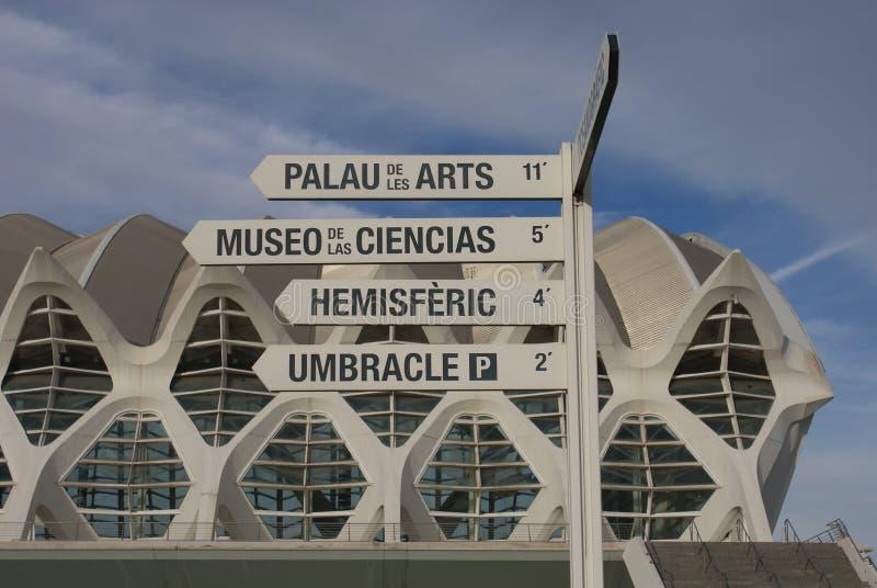 Las Ciencias - Hemisferic Валенсии Ciudad de las Artes y стоковая фотография