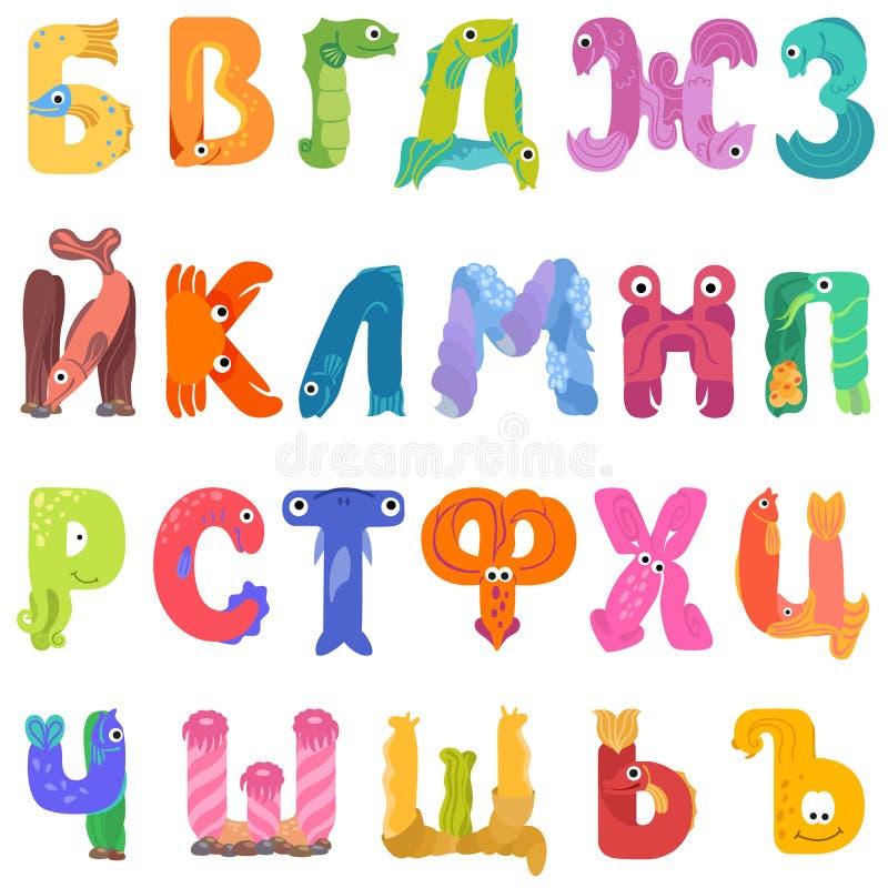 Las consonantes del alfabeto cirílico les gusta habitantes del mar stock de ilustración