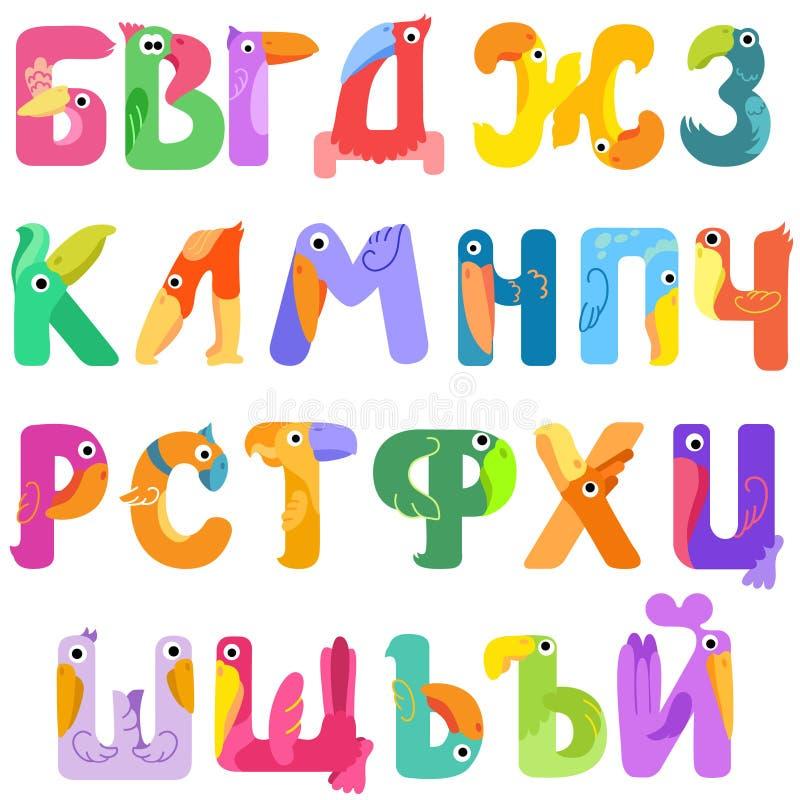 Las consonantes del alfabeto cirílico les gusta pájaros ilustración del vector