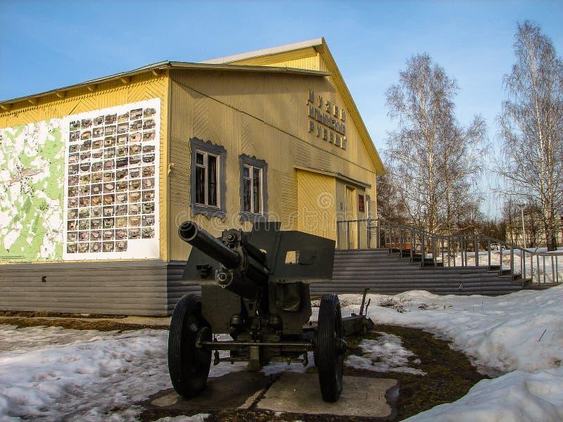 Las fronteras conmemorativas de Ilyinskaya del complejo y del museo en la región de Kaluga en Rusia fotos de archivo