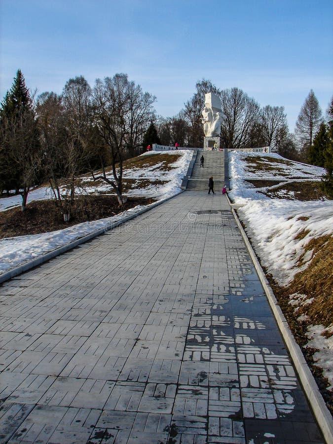 Las fronteras conmemorativas de Ilyinskaya del complejo y del museo en la región de Kaluga en Rusia imagen de archivo