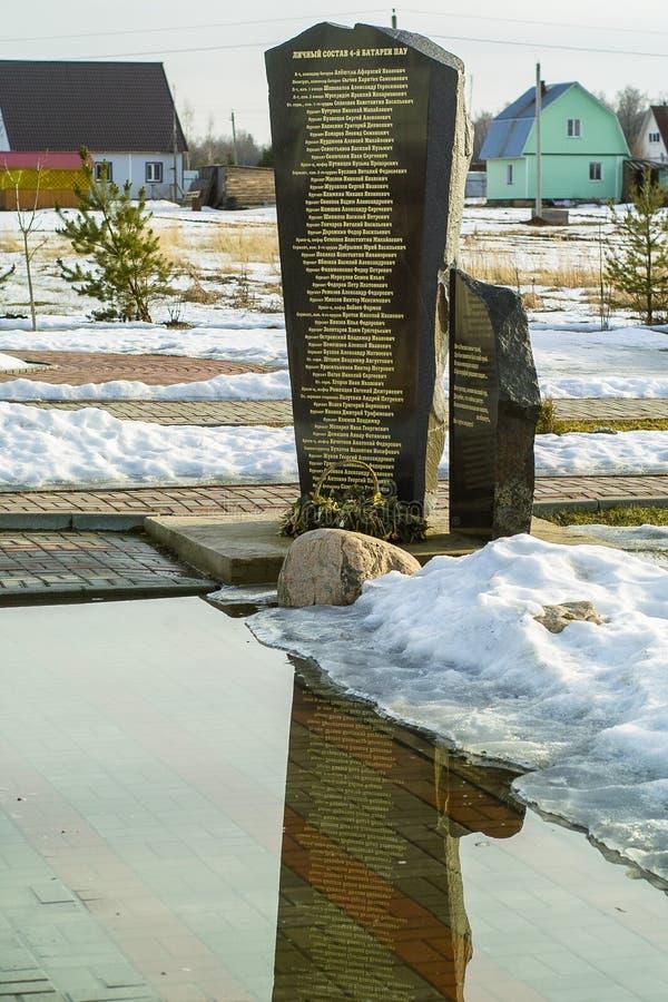 Las fronteras conmemorativas de Ilyinskaya del complejo y del museo en la región de Kaluga en Rusia fotos de archivo libres de regalías