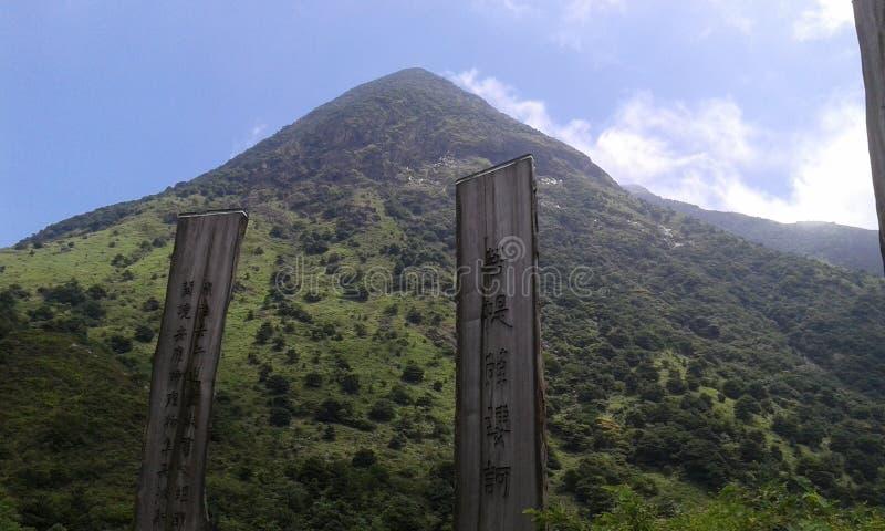 Las montañas en Hong Kong imagen de archivo libre de regalías