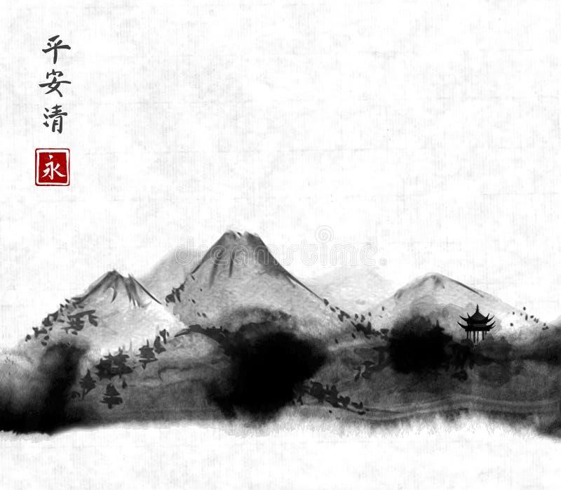 Las montañas lejanas dan exhausto con tinta en fondo del papel de arroz Sumi-e oriental tradicional de la pintura de la tinta, u- ilustración del vector