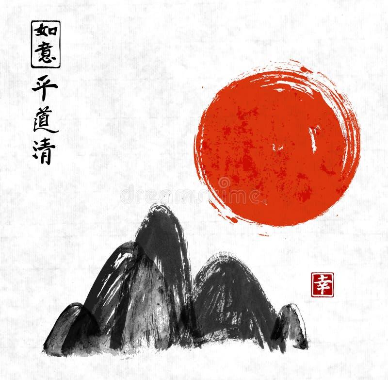 Las montañas y el sol rojo dan exhausto con tinta ilustración del vector