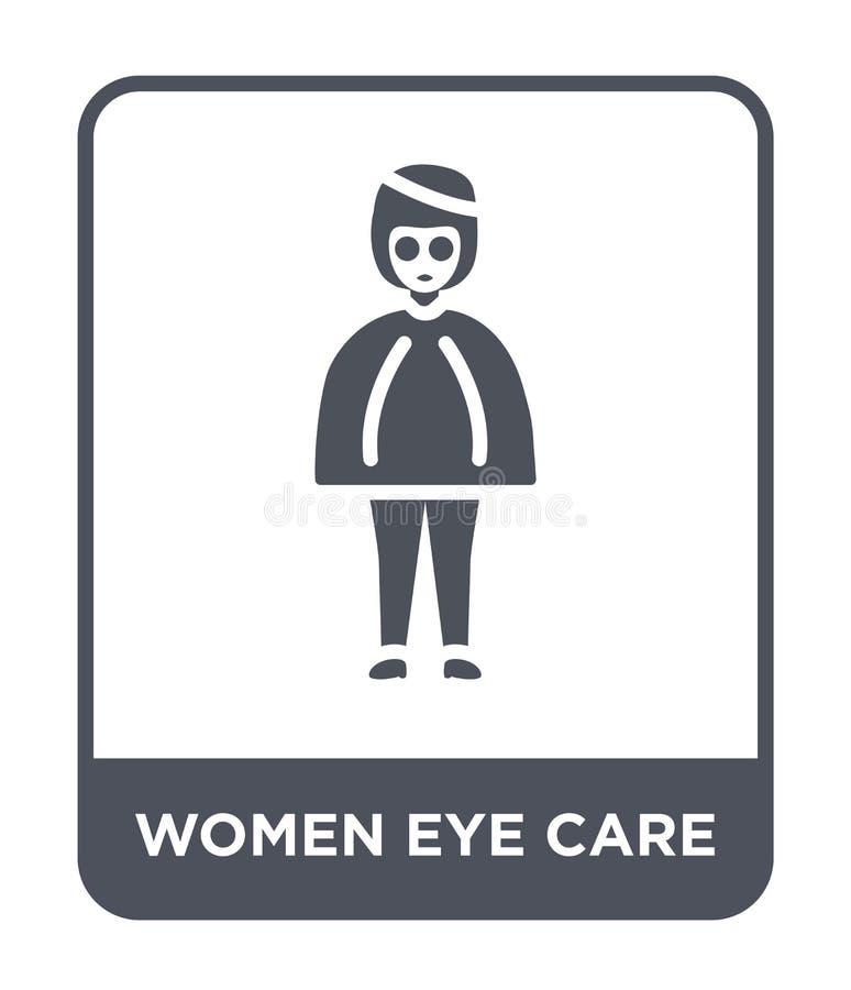 las mujeres observan el icono del cuidado en estilo de moda del diseño las mujeres observan el icono del cuidado aislado en el fo ilustración del vector