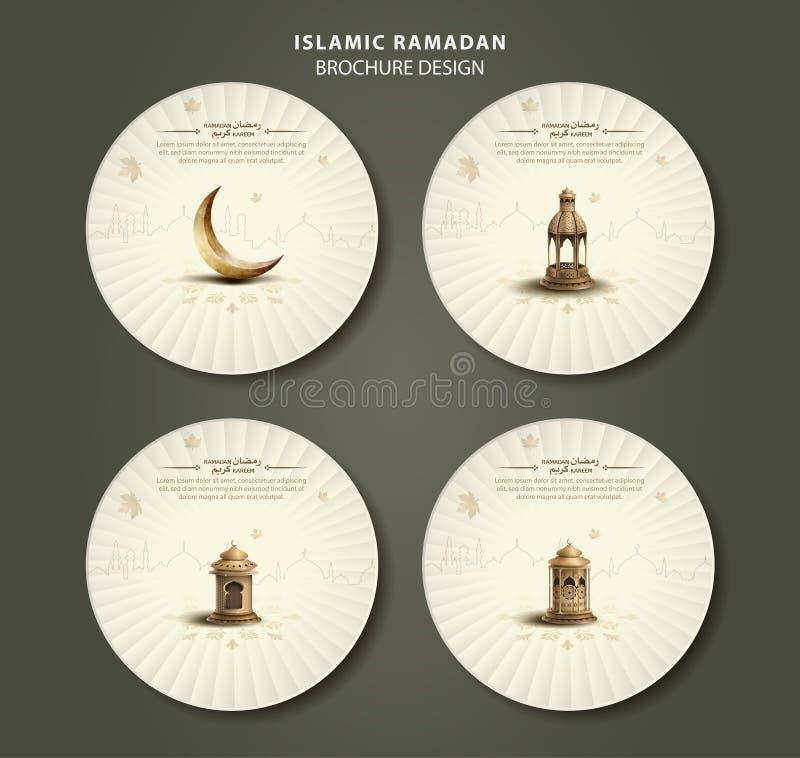Las plantillas islámicas del folleto del círculo del kareem del Ramadán del saludo diseñan stock de ilustración