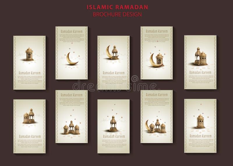 Las plantillas islámicas del folleto del kareem del Ramadán del saludo diseñan ilustración del vector