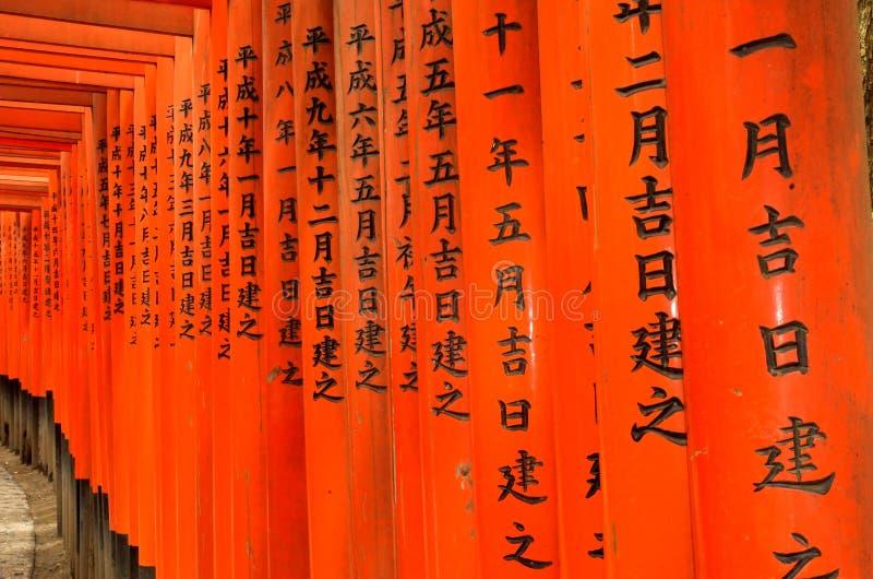 Las puertas de Torii de Fushimi Inari Shrine en Kyoto, Japón fotografía de archivo