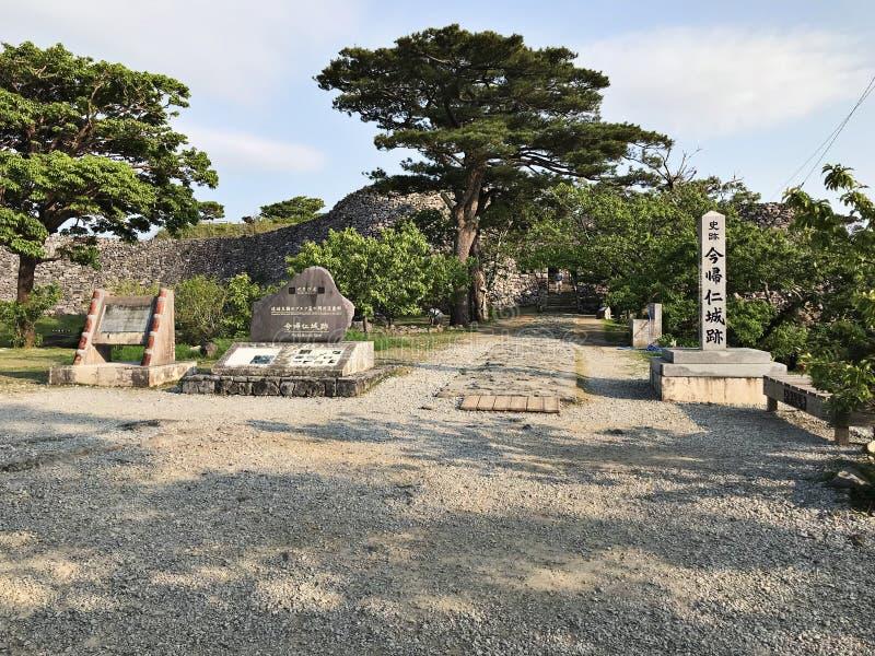 Las ruinas del castillo de Nakijin en Okinawa, Japón fotografía de archivo libre de regalías