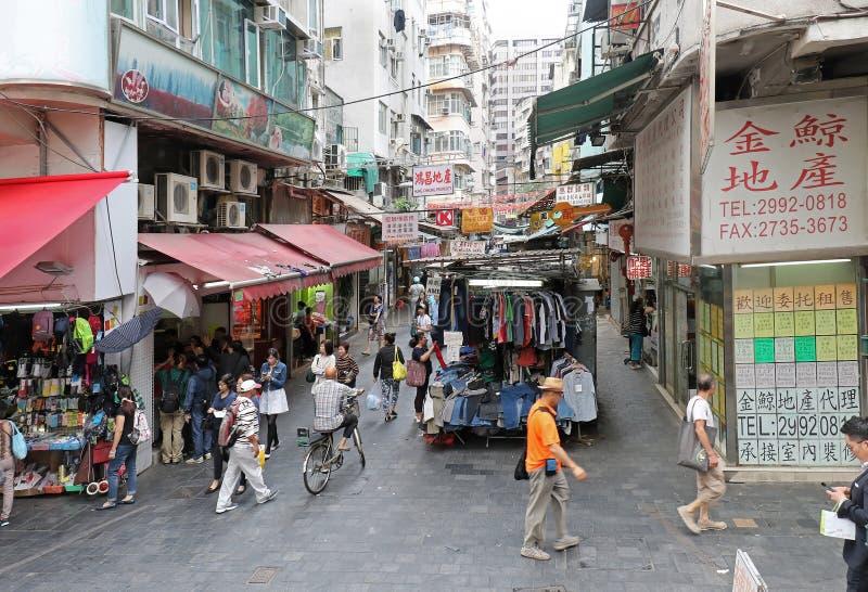 Las señoras comercializan en Hong Kong imagen de archivo