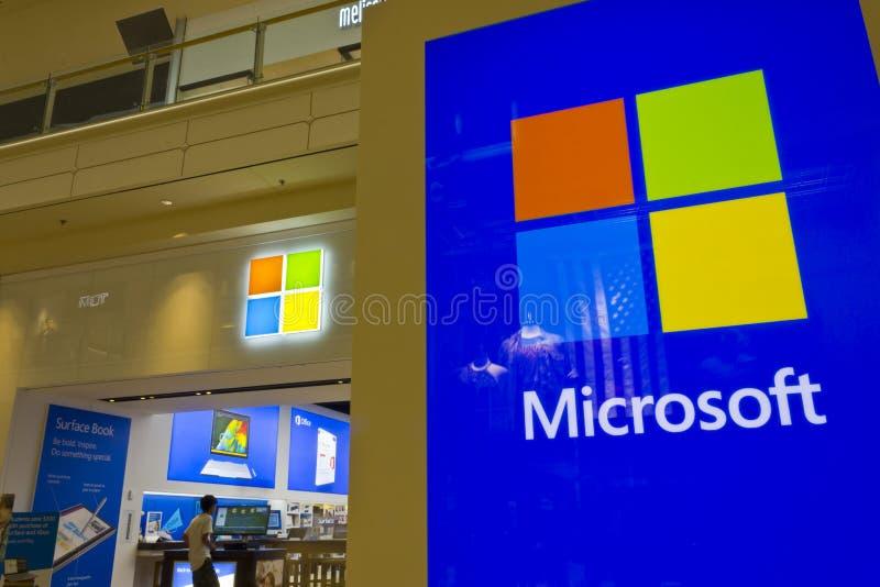 Las Vegas - circa julio de 2016: Ubicación III de la alameda de la tienda de la tecnología de la venta al por menor de Microsoft imagen de archivo libre de regalías