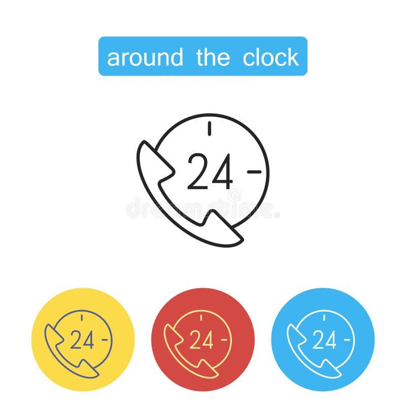Las veinticuatro horas del día, veinticuatro iconos de la hora stock de ilustración