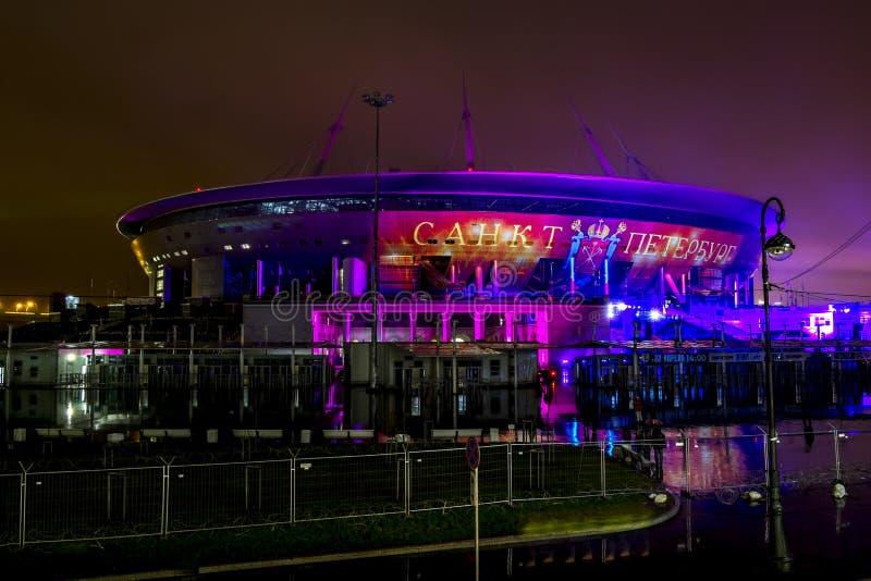 Laser-Show am Stadion stockbilder