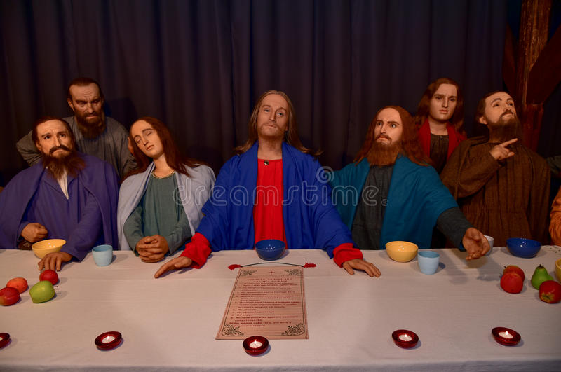 The last supper of Jesus royalty free stock image