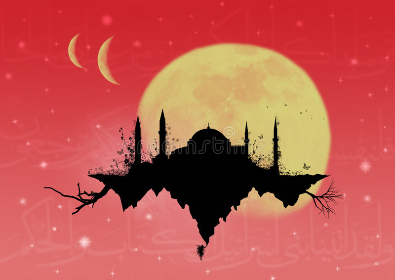 latający meczetu royalty ilustracja