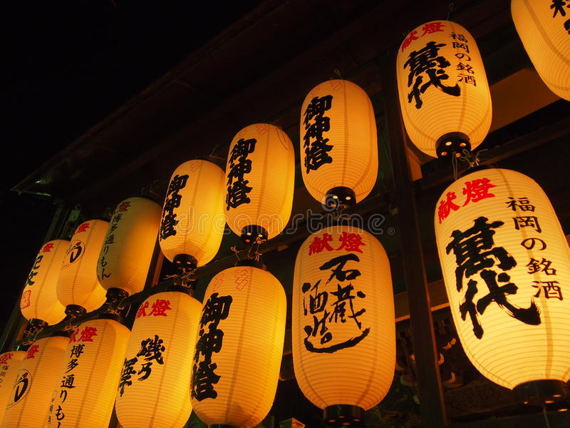 Latern-Festival an Kushida-Schrein in Fukuoka, Japan lizenzfreie stockfotos