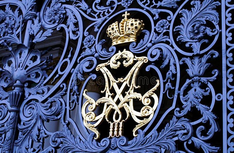 Lattice gates of the Winter Palace, StPb stock photography