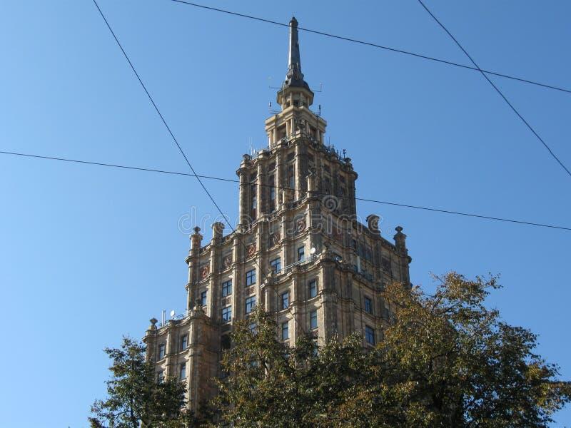 Latvian Academy of Sciences stock photos