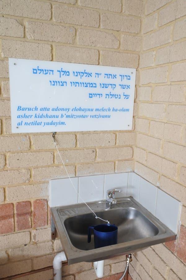 Lavado de manos en la taza de atla del judaísmo en un lavabo público fotografía de archivo
