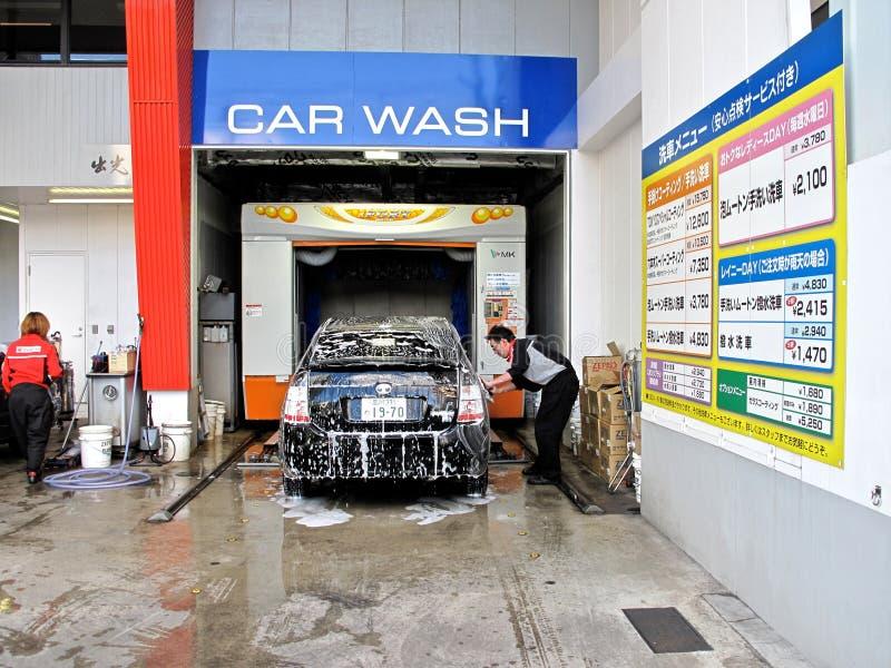 Lavagem de carro Tokyo imagens de stock